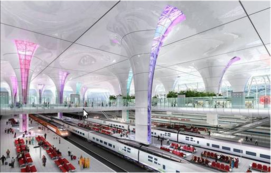 New Delhi Metro Railway Station