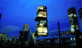 $1 Billion Family Home the Antilia House-Mukesh Ambani