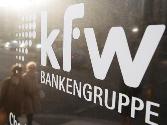 10 safest banks in the world, 2017