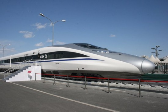 10 Fastest Trains In The World